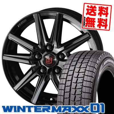 195/70R15 92Q DUNLOP ダンロップ WINTER MAXX 01 WM01 ウインターマックス 01 SEIN SS BLACK EDITION ザイン エスエス ブラックエディション スタッドレスタイヤホイール4本セット