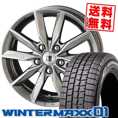 215/55R17 94Q DUNLOP ダンロップ WINTER MAXX 01 WM01 ウインターマックス 01 SEIN SV ザイン エスブイ スタッドレスタイヤホイール4本セット