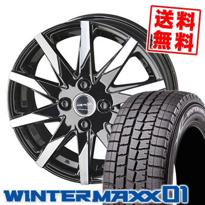 ウインターマックス 01 WM01 185/60R15 84Q スマック スフィーダ ピアノブラック×ポリッシュ スタッドレスタイヤホイール 4本 セット