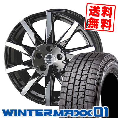 ウインターマックス 01 WM01 205/55R16 91Q スマック スフィーダ ピアノブラック×ポリッシュ スタッドレスタイヤホイール 4本 セット