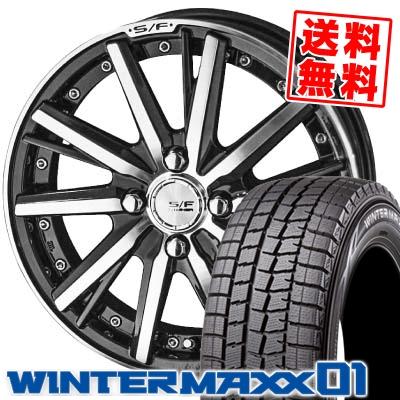 165/55R14 DUNLOP ダンロップ WINTER MAXX 01 WM01 ウインターマックス 01 STEINER FORCED SERIES SF-V シュタイナー フォースドシリーズ SF-V スタッドレスタイヤホイール4本セット