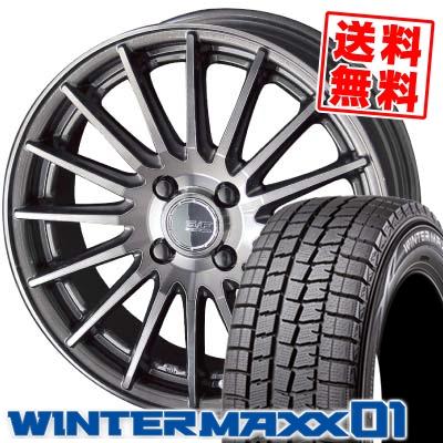 155/70R13 DUNLOP ダンロップ WINTER MAXX 01 WM01 ウインターマックス 01 STEINER FORCED SERIES SF-X シュタイナー フォースドシリーズ SF-X スタッドレスタイヤホイール4本セット