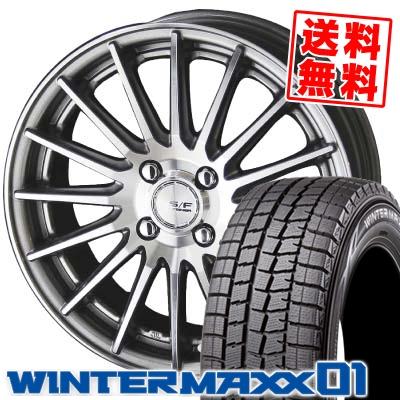 155/65R14 DUNLOP ダンロップ WINTER MAXX 01 WM01 ウインターマックス 01 STEINER FORCED SERIES SF-X シュタイナー フォースドシリーズ SF-X スタッドレスタイヤホイール4本セット