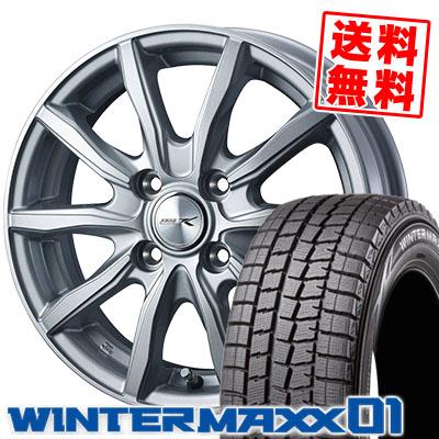 195/55R16 87Q DUNLOP ダンロップ WINTER MAXX 01 WM01 ウインターマックス 01 JOKER SHAKE ジョーカー シェイク スタッドレスタイヤホイール4本セット