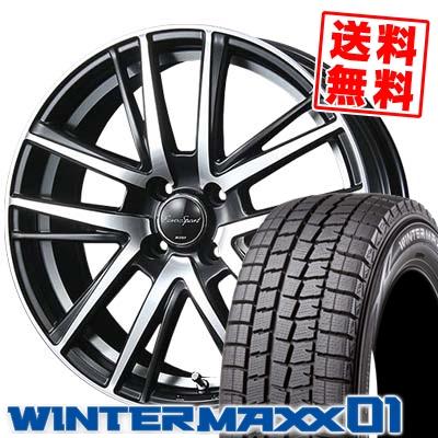 195/55R16 DUNLOP ダンロップ WINTER MAXX 01 WM01 ウインターマックス 01 EouroSport Shandry SE ユーロスポーツ シャンドリーSE スタッドレスタイヤホイール4本セット