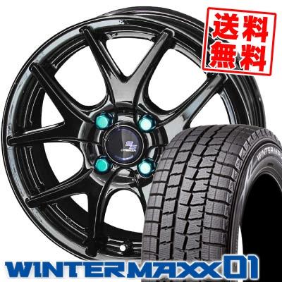185/55R15 DUNLOP ダンロップ WINTER MAXX 01 WM01 ウインターマックス 01 STEINER S-LINE SL5 シュタイナー エスライン SL5 スタッドレスタイヤホイール4本セット