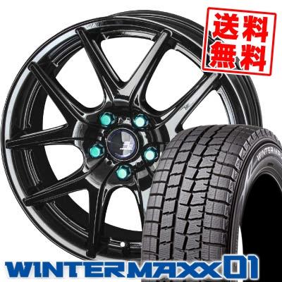 【新型プリウス専用】 ウインターマックス 01 WM01 195/65R15 91Q シュタイナー エスライン SL5 グロスブラック×サイドカット スタッドレスタイヤホイール 4本 セット