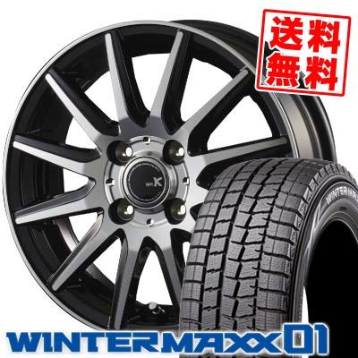 165/65R13 DUNLOP ダンロップ WINTER MAXX 01 WM01 ウインターマックス 01 spec K スペックK スタッドレスタイヤホイール4本セット