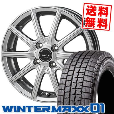 145/80R13 75Q DUNLOP ダンロップ WINTER MAXX 01 WM01 ウインターマックス 01 ZACK SPORT-01 ザック シュポルト01 スタッドレスタイヤホイール4本セット【取付対象】
