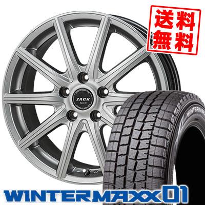 205/65R15 94Q DUNLOP ダンロップ WINTER MAXX 01 WM01 ウインターマックス 01 ZACK SPORT-01 ザック シュポルト01 スタッドレスタイヤホイール4本セット
