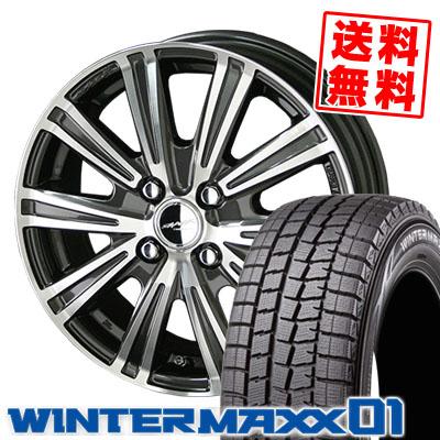 155/65R13 DUNLOP ダンロップ WINTER MAXX 01 WM01 ウインターマックス 01 SMACK SPARROW スマック スパロー スタッドレスタイヤホイール4本セット