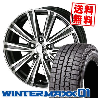 ウインターマックス 01 WM01 195/65R15 91Q スマック スパロー ナイトガンメタリック/ポリッシュ スタッドレスタイヤホイール 4本 セット