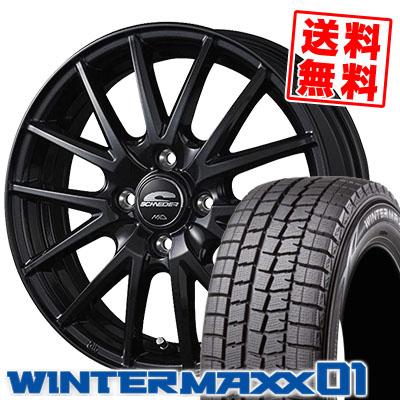155/70R13 75Q DUNLOP ダンロップ WINTER MAXX 01 WM01 ウインターマックス 01 SCHNEIDER SQ27 シュナイダー SQ27 スタッドレスタイヤホイール4本セット