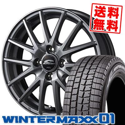 175/70R14 84Q DUNLOP ダンロップ WINTER MAXX 01 WM01 ウインターマックス 01 SCHNEIDER SQ27 シュナイダー SQ27 スタッドレスタイヤホイール4本セット