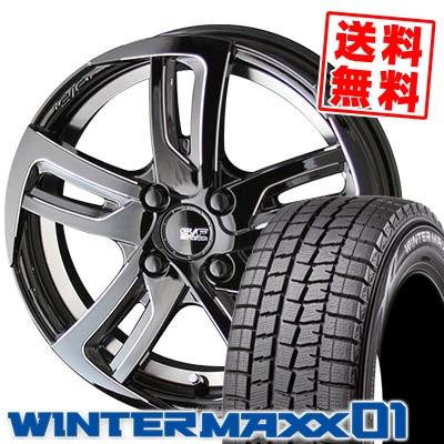 165/65R15 DUNLOP ダンロップ WINTER MAXX 01 WM01 ウインターマックス 01 STEINER SF-C シュタイナー SF-C スタッドレスタイヤホイール4本セット