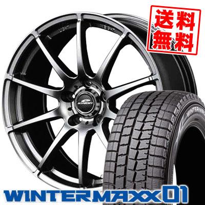 215/60R17 DUNLOP ダンロップ WINTER MAXX 01 WM01 ウインターマックス 01 SCHNEDER StaG シュナイダー スタッグ スタッドレスタイヤホイール4本セット