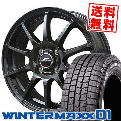 185/60R15 84Q DUNLOP ダンロップ WINTER MAXX 01 WM01 ウインターマックス 01 SCHNEDER StaG シュナイダー スタッグ スタッドレスタイヤホイール4本セット