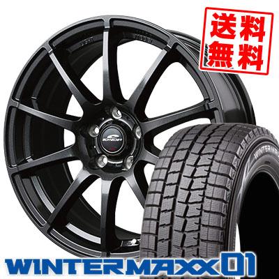 195/70R15 92Q DUNLOP ダンロップ WINTER MAXX 01 WM01 ウインターマックス 01 SCHNEDER StaG シュナイダー スタッグ スタッドレスタイヤホイール4本セット