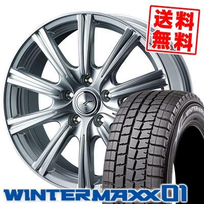 225/60R17 99Q DUNLOP ダンロップ WINTER MAXX 01 WM01 ウインターマックス 01 JOKER STIR ジョーカー ステア スタッドレスタイヤホイール4本セット