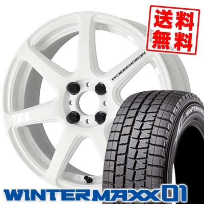 185/55R15 DUNLOP ダンロップ WINTER MAXX 01 WM01 ウインターマックス 01 WORK EMOTION T7R ワーク エモーション T7R スタッドレスタイヤホイール4本セット
