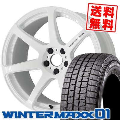 225/50R17 DUNLOP ダンロップ WINTER MAXX 01 WM01 ウインターマックス 01 WORK EMOTION T7R ワーク エモーション T7R スタッドレスタイヤホイール4本セット