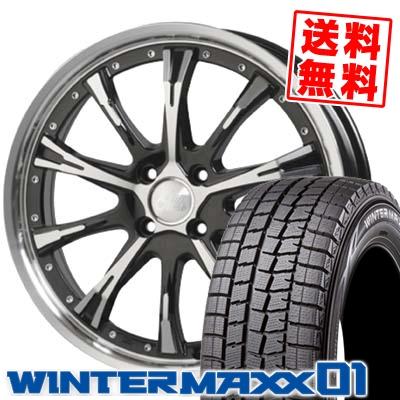 175/60R16 DUNLOP ダンロップ WINTER MAXX 01 WM01 ウインターマックス 01 Cliff Climb TC-02 クリフクライム TC02 スタッドレスタイヤホイール4本セット