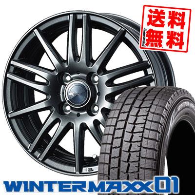 165/65R13 77Q DUNLOP ダンロップ WINTER MAXX 01 WM01 ウインターマックス 01 Zamik Tito ザミック ティート スタッドレスタイヤホイール4本セット