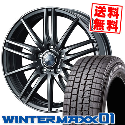 205/60R16 92Q DUNLOP ダンロップ WINTER MAXX 01 WM01 ウインターマックス 01 Zamik Tito ザミック ティート スタッドレスタイヤホイール4本セット