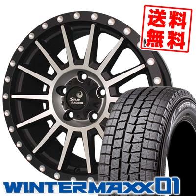 205/60R16 DUNLOP ダンロップ WINTER MAXX 01 WM01 ウインターマックス 01 turbine S1 タービン S1 スタッドレスタイヤホイール4本セット