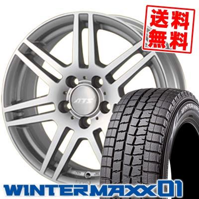 205/55R16 91Q DUNLOP ダンロップ WINTER MAXX 01 ウインターマックス 01 WM01 ATS TWIN ATS ツイン スタッドレスタイヤホイール4本セット