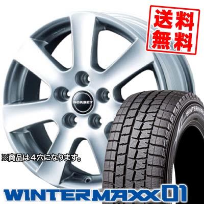 175/65R14 82Q DUNLOP ダンロップ WINTER MAXX 01 ウインターマックス 01 WM01 BORBET typeCA ボルベット タイプCA スタッドレスタイヤホイール4本セット