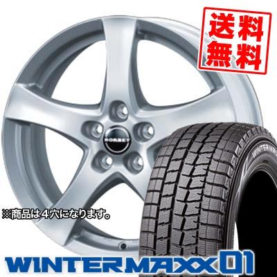 205/65R15 94Q DUNLOP ダンロップ WINTER MAXX 01 ウインターマックス 01 WM01 BORBET typeF ボルベット タイプF スタッドレスタイヤホイール4本セット
