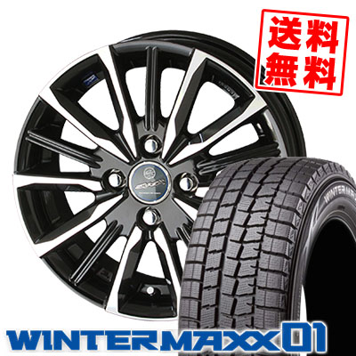 155/65R14 75Q DUNLOP ダンロップ WINTER MAXX 01 WM01 ウインターマックス 01 SMACK PRIME SERIES VALKYRIE スマック プライムシリーズ ヴァルキリー スタッドレスタイヤホイール4本セット