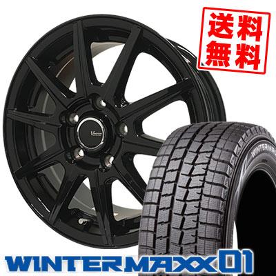 215/55R17 94Q DUNLOP ダンロップ WINTER MAXX 01 WM01 ウインターマックス 01 V-EMOTION BR10 Vエモーション BR10 スタッドレスタイヤホイール4本セット