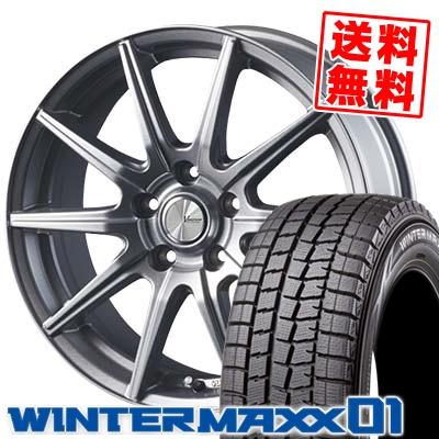 205/65R15 94Q DUNLOP ダンロップ WINTER MAXX 01 WM01 ウインターマックス 01 V-EMOTION SR10 Vエモーション SR10 スタッドレスタイヤホイール4本セット