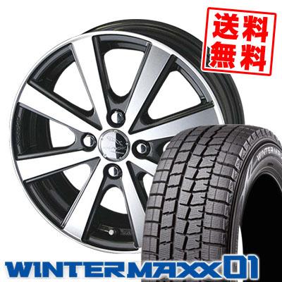 155/70R13 DUNLOP ダンロップ WINTER MAXX 01 WM01 ウインターマックス 01 SMACK VIR スマック VI-R スタッドレスタイヤホイール4本セット