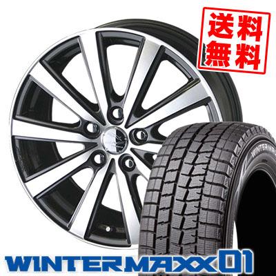 ウインターマックス 01 WM01 195/65R15 91Q スマック VI-R ナイトガンメタリック/ポリッシュ スタッドレスタイヤホイール 4本 セット