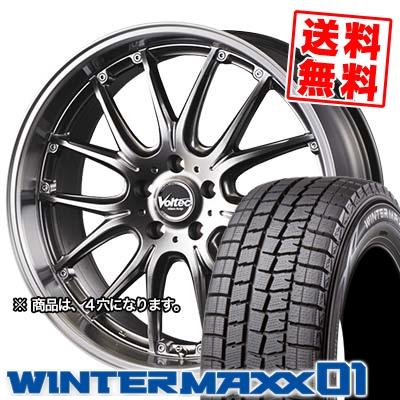 165/55R15 DUNLOP ダンロップ WINTER MAXX 01 WM01 ウインターマックス 01 VOLTEC HYPER MS SPECIAL ボルテック ハイパーMS スペシャル スタッドレスタイヤホイール4本セット