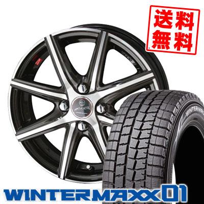 155/65R13 73Q DUNLOP ダンロップ WINTER MAXX 01 WM01 ウインターマックス 01 SMACK PRIME SERIES VANISH スマック プライムシリーズ ヴァニッシュ スタッドレスタイヤホイール4本セット