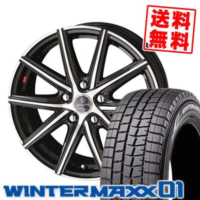 【新型プリウス専用】195/65R15 91Q DUNLOP ダンロップ WINTER MAXX 01 WM01 ウインターマックス 01 SMACK PRIME SERIES VANISH スマック プライムシリーズ ヴァニッシュ スタッドレスタイヤホイール4本セット
