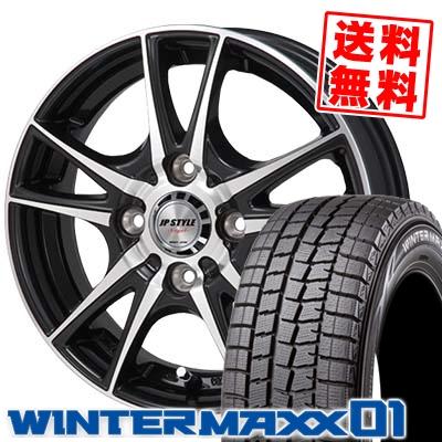 155/70R13 DUNLOP ダンロップ WINTER MAXX 01 WM01 ウインターマックス 01 JP STYLE Vogel JPスタイル ヴォーゲル スタッドレスタイヤホイール4本セット