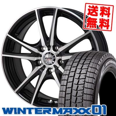 205/60R16 DUNLOP ダンロップ WINTER MAXX 01 WM01 ウインターマックス 01 JP STYLE Vogel JPスタイル ヴォーゲル スタッドレスタイヤホイール4本セット