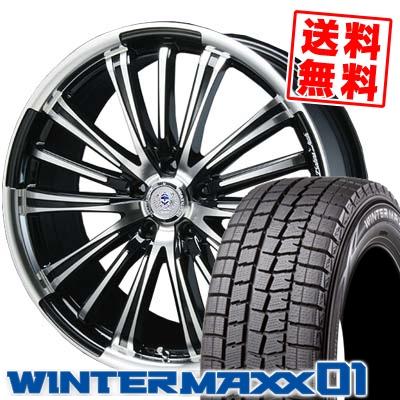 215/60R17 DUNLOP ダンロップ WINTER MAXX 01 WM01 ウインターマックス 01 BAHNS TECK VR-01 バーンズテック VR01 スタッドレスタイヤホイール4本セット