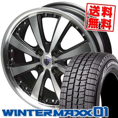 155/65R14 DUNLOP ダンロップ WINTER MAXX 01 WM01 ウインターマックス 01 STEINER VS-5 シュタイナー VS5 スタッドレスタイヤホイール4本セット