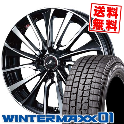 185/65R15 DUNLOP ダンロップ WINTER MAXX 01 WM01 ウインターマックス 01 weds LEONIS VT ウエッズ レオニス VT スタッドレスタイヤホイール4本セット