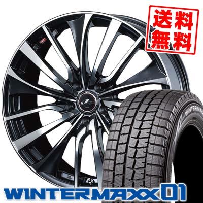 215/55R17 DUNLOP ダンロップ WINTER MAXX 01 WM01 ウインターマックス 01 weds LEONIS VT ウエッズ レオニス VT スタッドレスタイヤホイール4本セット