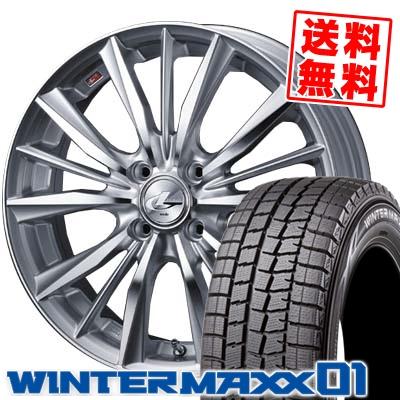 165/55R14 DUNLOP ダンロップ WINTER MAXX 01 WM01 ウインターマックス 01 weds LEONIS VX ウエッズ レオニス VX スタッドレスタイヤホイール4本セット
