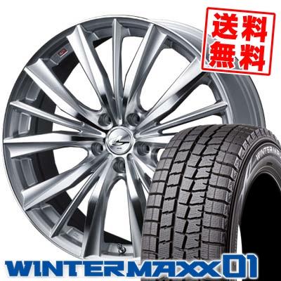 205/65R15 DUNLOP ダンロップ WINTER MAXX 01 WM01 ウインターマックス 01 weds LEONIS VX ウエッズ レオニス VX スタッドレスタイヤホイール4本セット