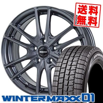 195/60R16 DUNLOP ダンロップ WINTER MAXX 01 WM01 ウインターマックス 01 WAREN W03 ヴァーレン W03 スタッドレスタイヤホイール4本セット