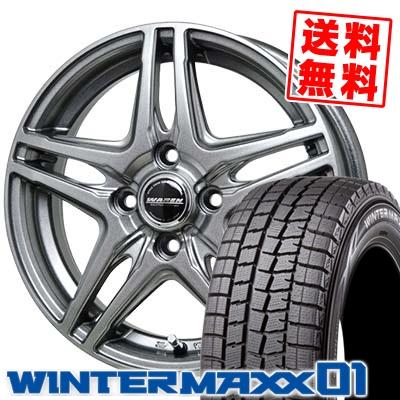 155/70R13 75Q DUNLOP ダンロップ WINTER MAXX 01 WM01 ウインターマックス 01 WAREN W04 ヴァーレン W04 スタッドレスタイヤホイール4本セット